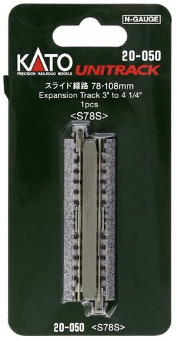 "Kato N Scale 3"" to 4 1/4"" Expansion Track #20-050"