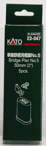 "Kato N Scale 2"" #5 Bridge Pier #23-047"