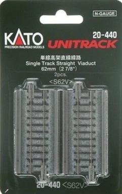 "Kato N Scale 2 7/8"" Single Track Straight Viaduct #20-220"