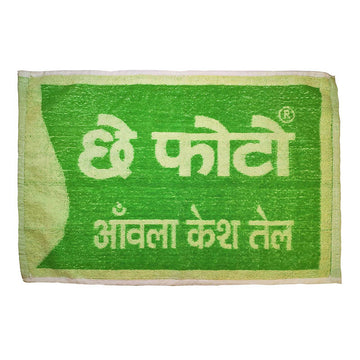 6 Photo Green Towel