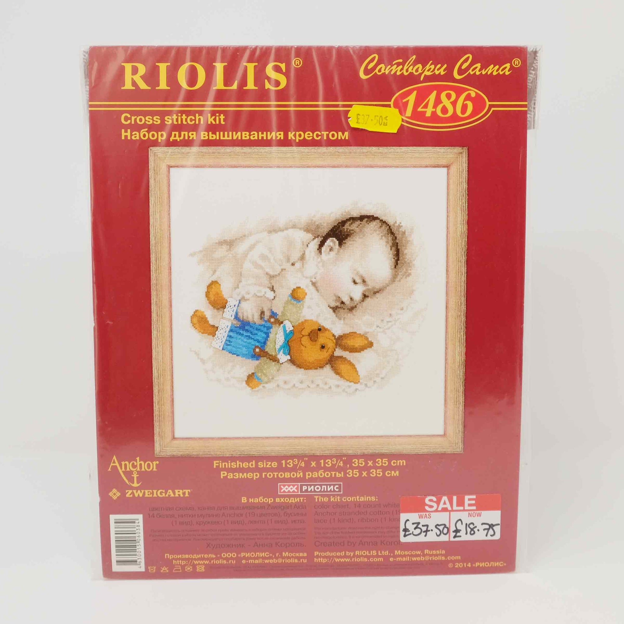 Riolis - 1486 Sweet Dreams Counted Cross Stitch