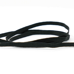 Braided Elastic (6mm)
