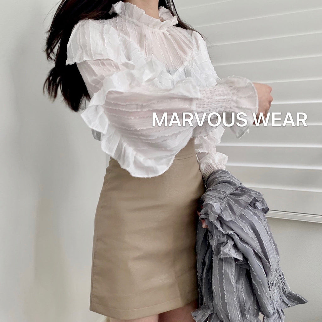 Faux Leather Skirt-MARVOUS WEAR