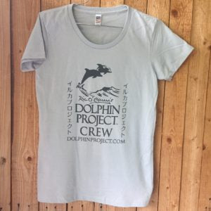 Mens dolphin project crew tee platinum