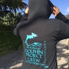 Load image into Gallery viewer, black and teal dolphin project crew hoodie