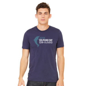 Mens Japan Dolphins Day Tee