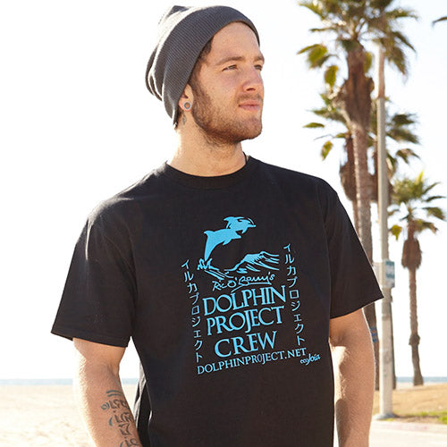 Dolphin project black and teal crew short sleeve tee