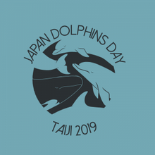 Load image into Gallery viewer, 2019 Japan Dolphins Day Unisex Tee