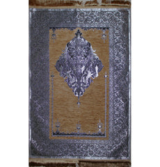 Turkish Ottoman Prayer Mat with Gift Box