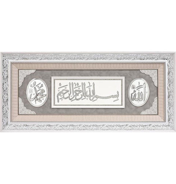 Gunes Islamic Decor Islamic Home Decor Large Framed Hanging Wall Art Bismillah with Allah / Muhammad 60 x 120cm 1045 - Modefa