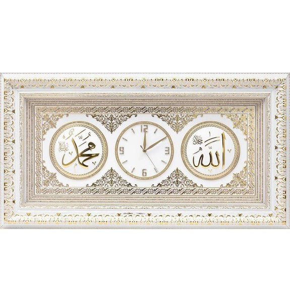 Gunes Islamic Decor Islamic Home Decor Large Framed Hanging Wall Clock with Allah / Muhammad 0838 - Modefa