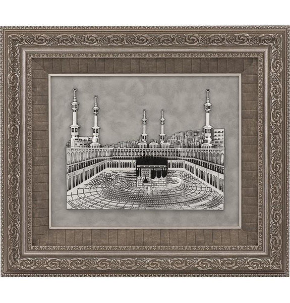 Gunes Islamic Decor Islamic Home Decor Large Framed Hanging Kaba and Masjid al Haram 60 x 70cm 1455 - Modefa