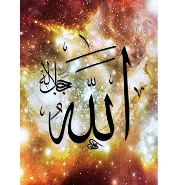 Atlantis Tablo Islamic Decor Allah over Galaxy Canvas Print Islamic Art H11146 - Modefa