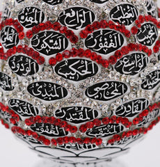 Gunes Islamic Decor Islamic Table Decor White Egg -- 99 Names of Allah 1675 - Modefa