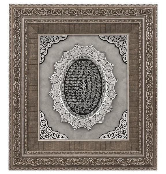 Large Framed Wall Art 99 Names of Allah 24 x 28in 1240