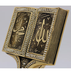Quran Open Book Allah Muhammad Gold 1659