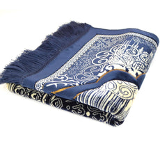 Plush Velvet Prayer Rug Elegant Swirl Blue