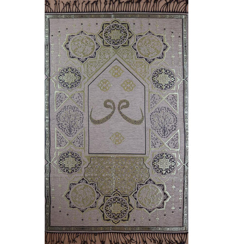 Chenille Arabesque Waw Prayer Mat - Light Brown