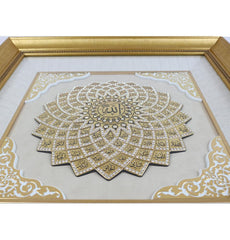 Large Framed Islamic Wall Art 99 Names of Allah Daisy 2327