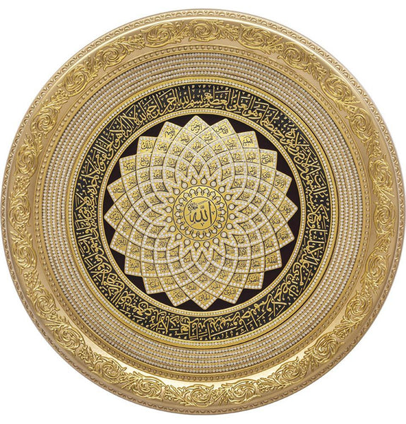 Circular Islamic Frame 99 Names of Allah Daisy 2321