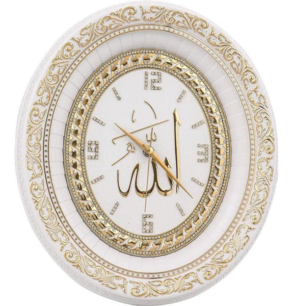 Gunes Islamic Decor Oval Islamic Wall Clock 'Allah' 32 x 37cm 0548 - Modefa