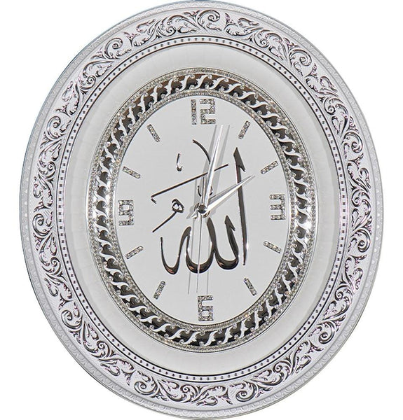 Gunes Islamic Decor Oval Islamic Wall Clock 'Allah' 32 x 37cm 0549 - Modefa