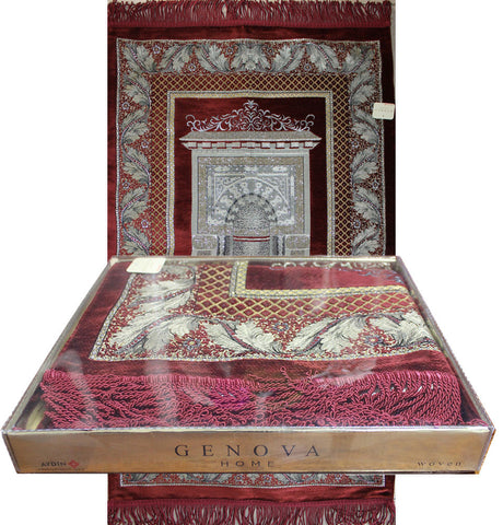 Luxury Thin Turkish Muslim Prayer Mat Gift Box Set