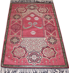 Chenille Arabesque Waw Islamic Prayer Mat - Pink