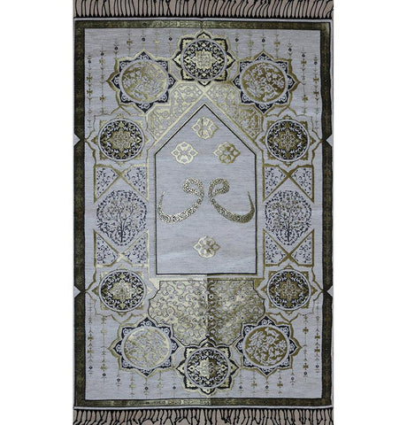 Chenille Arabesque Waw Islamic Prayer Mat - White