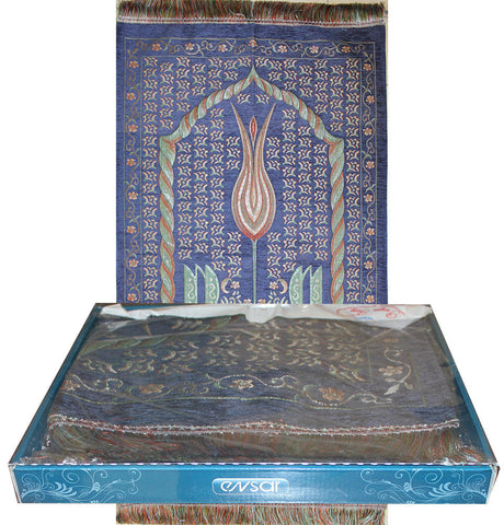 Luxury Turkish Islamic Prayer Mat Gift Box Rose Scented