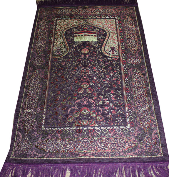 Prayer Rug Dimensions: Islamic Prayer Mat Thin Embroidered Chenille With Kaba