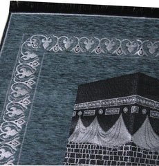 Islamic Prayer Mat Chenille Kaba - Grey