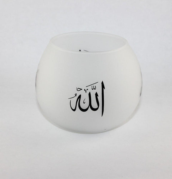 Ensar Islamic Decor Islamic Frosted Glass Candle - Allah / Muhammad - Modefa