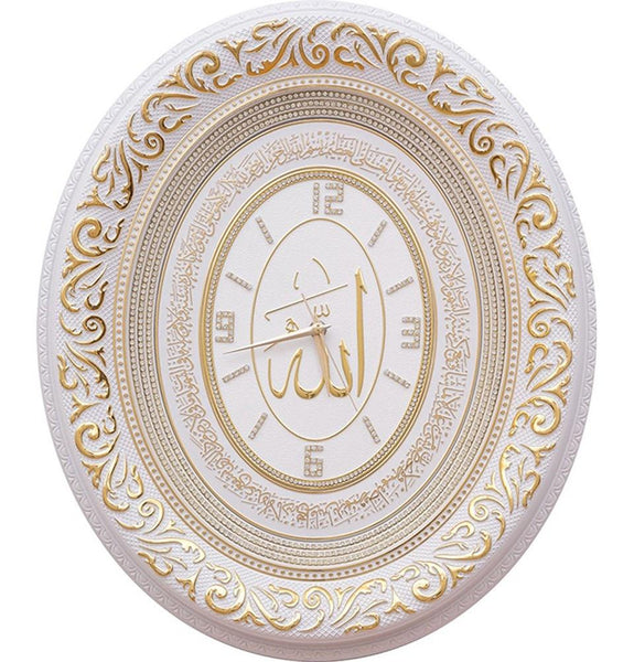 "Oval Wall Clock ""Allah"" with Ayatul Kursi 44 x 51cm 1823"