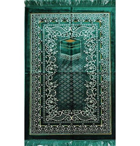 Double Plush Wide Extra Large Prayer Rug - Dark Green