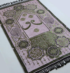 Chenille Arabesque Waw Islamic Prayer Mat - Light Pink
