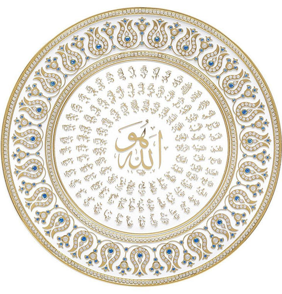 Islamic Decorative Plate 99 Names of Allah with Tulips 33cm 2249