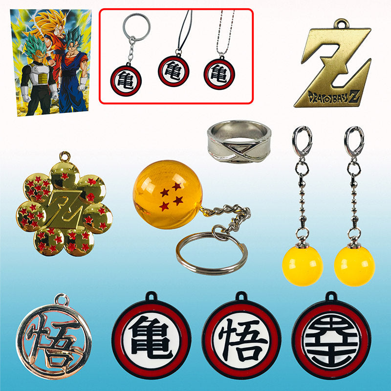 Dragon Ball Z Collection Keyring & Necklace Set