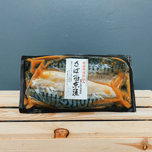 Marinated Mackerel with Sweet Miso (Saba)