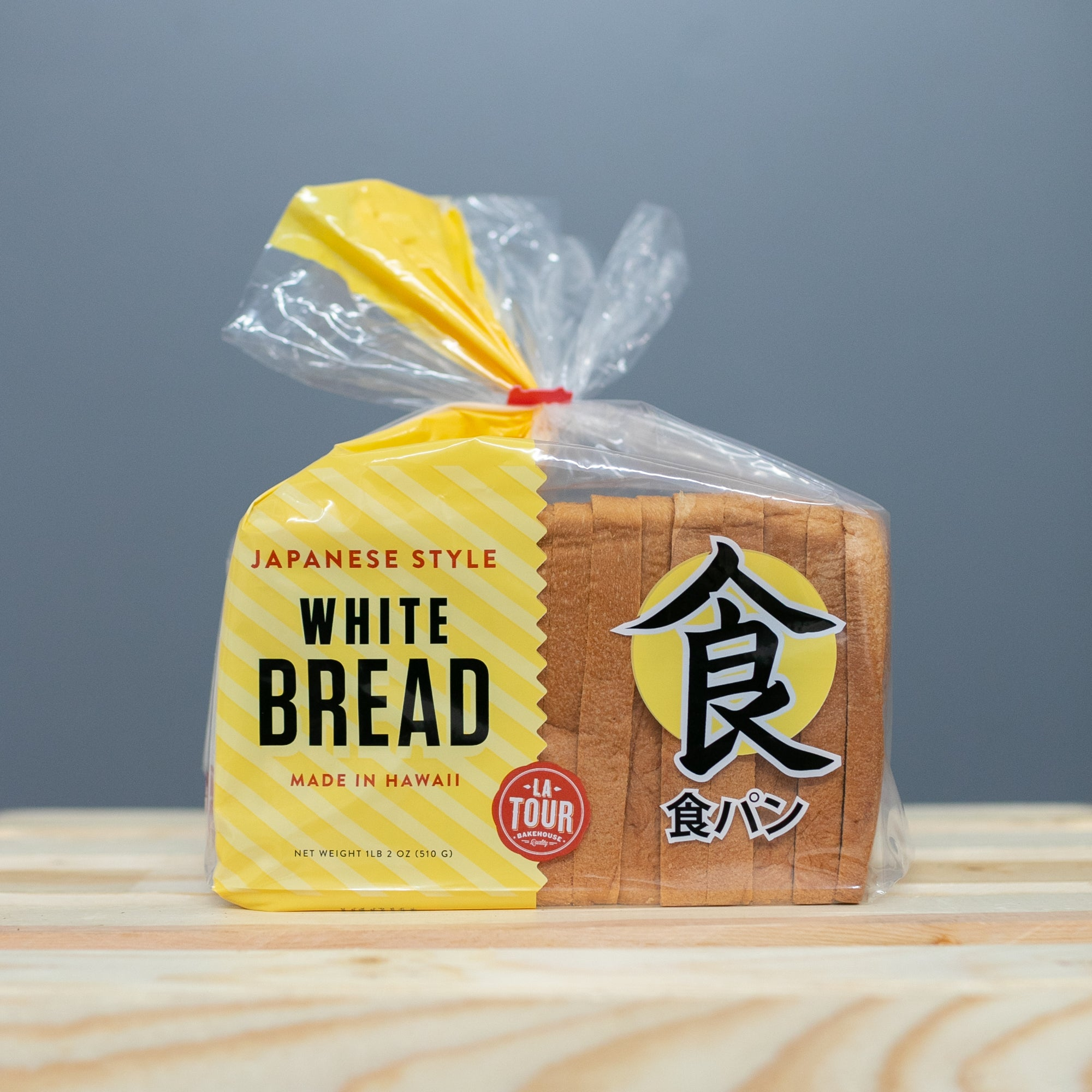 La Tour Bakehouse Japanese White Bread (18oz)