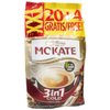 Mokate Three in One Gold Edition Coffee with Brown Sugar 408g