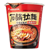 NXD KOREAN CLAY POT CUP 24 Packs x 70G