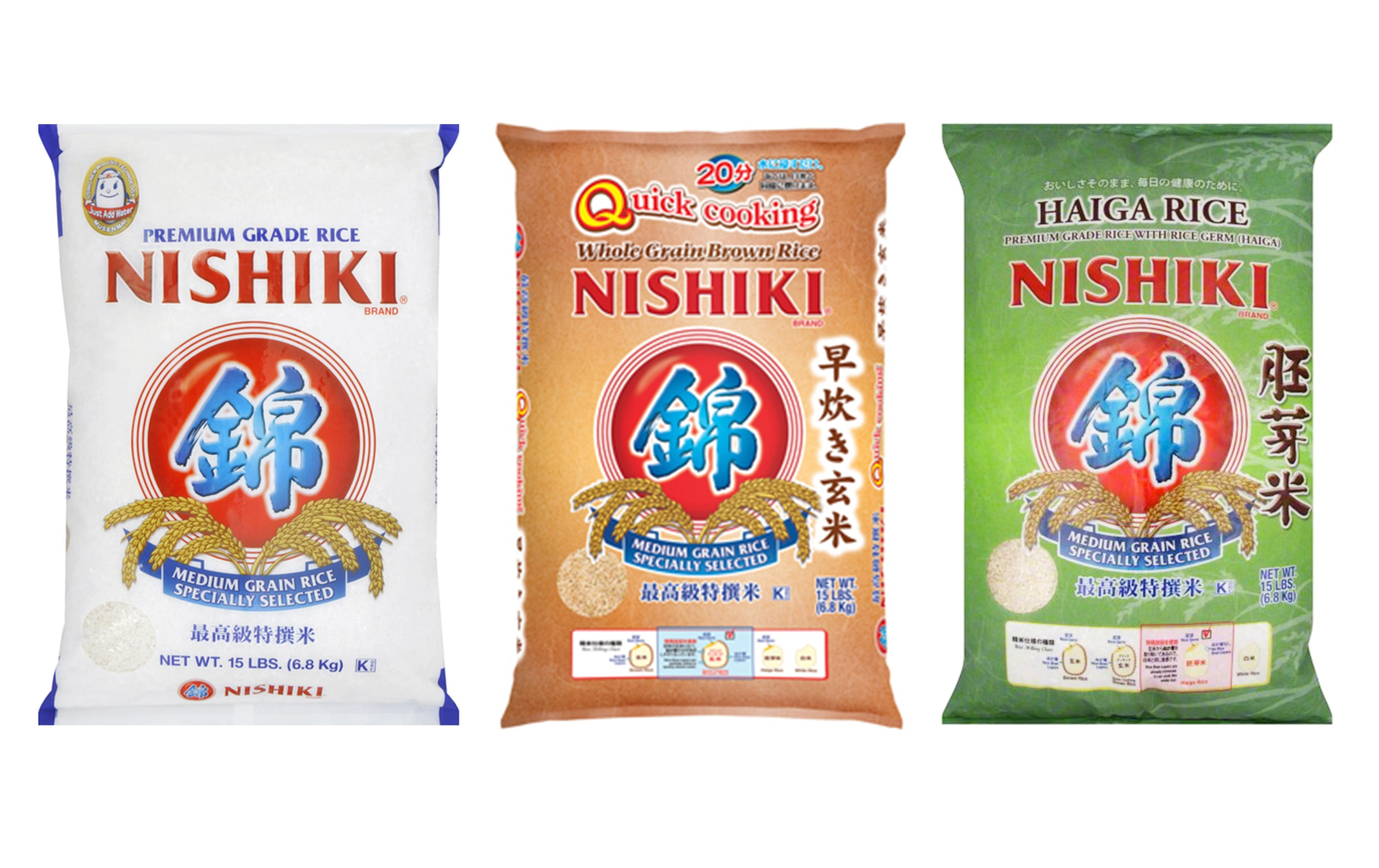 Nishiki Rice (15lbs): Premium Rice, Quick Cooking Brown Rice or Haiga Rice