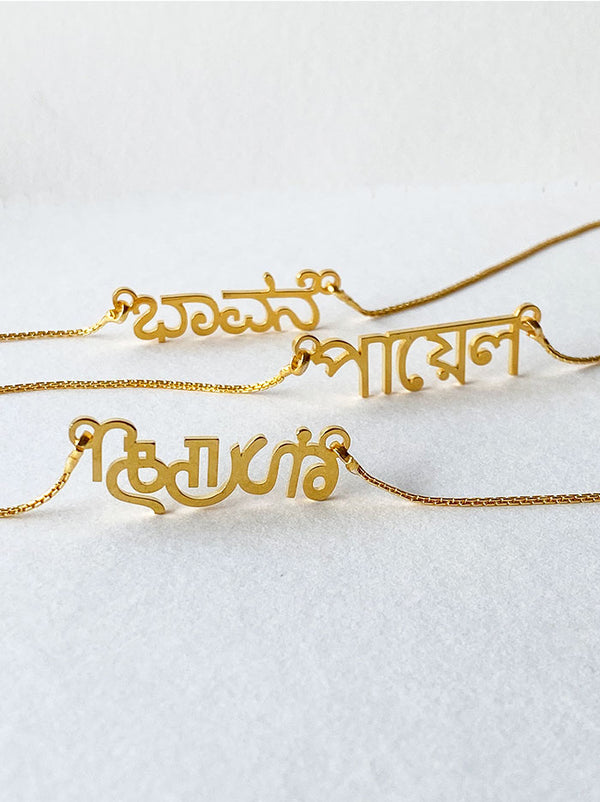 Customised name necklace (all languages) - Tipsyfly