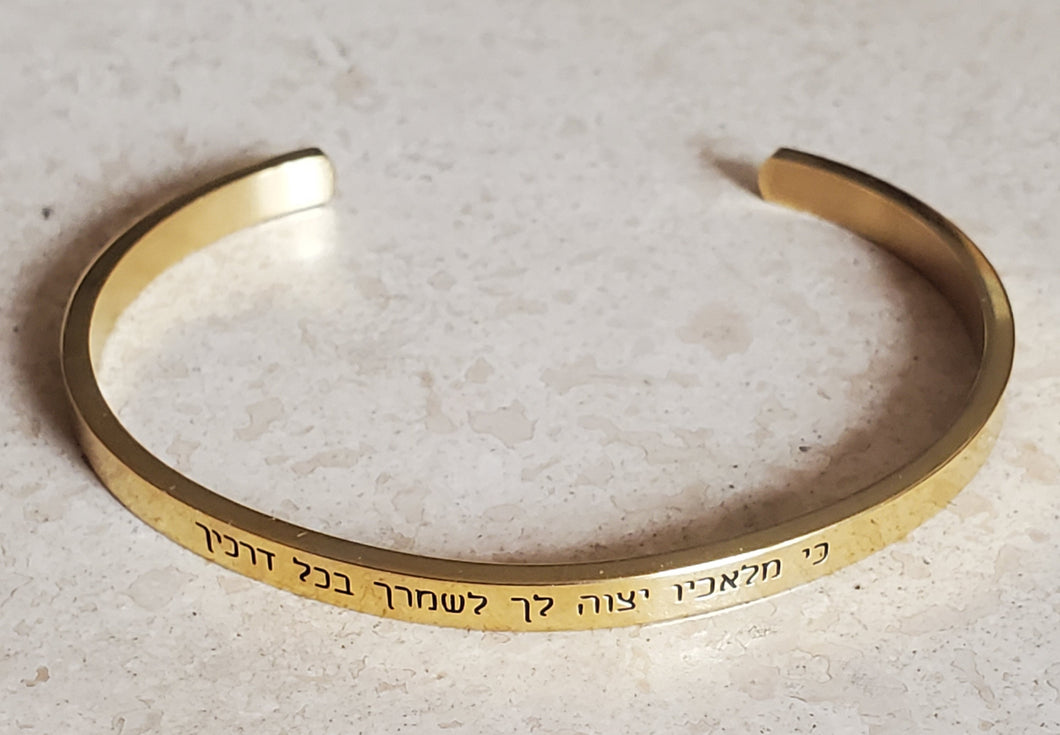 Psalms 91:11 Bangle Bracelet