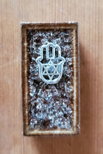 Load image into Gallery viewer, Crackled Glass Car Mezuzah Beige or Brown