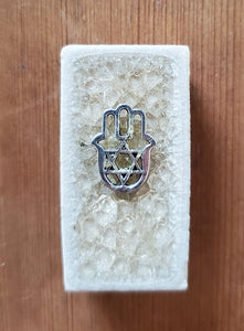 Crackled Glass Car Mezuzah Beige or Brown