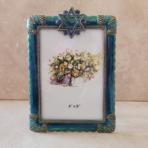 Blue/Green Enamel Judaic Picture Frame