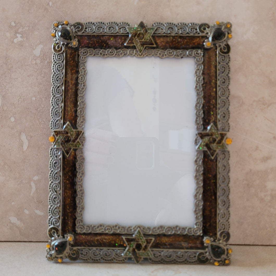 Brown Enamel Judaic Picture Frame