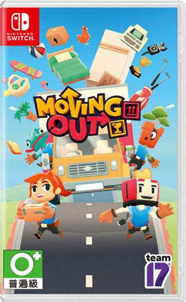 Nintendo Switch Game Rental - Moving Out